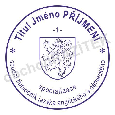 Soudní překladatel - razítko || obchodRAZITEK.cz
